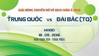 trung quoc vs dai bac tq - cup chau a 2016  full