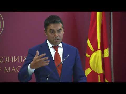 Министерот за надворешни работи Никола Димитров за повлекувањето на Амбасадата на Србија