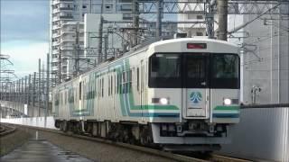 東北本線 2965M 長町到着 阿武隈急行8100系
