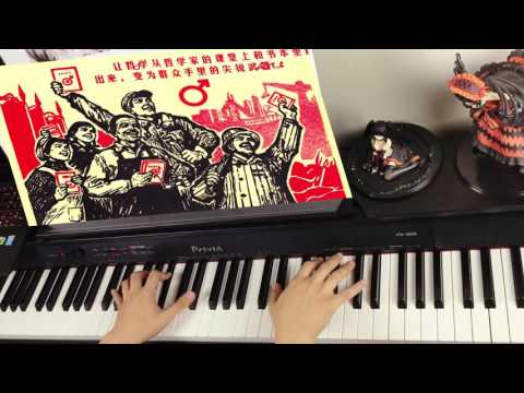 【Piano】March of the Volunteers ~义勇军进行曲~