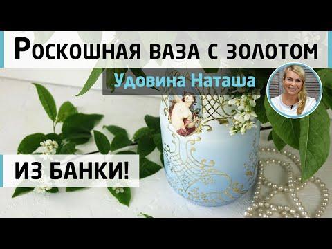 Интерьерная ваза с