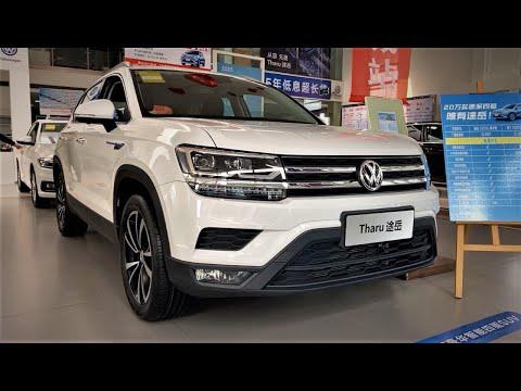 2020 Volkswagen Tharu 280TSI Walkaround- China Auto Show(2020款大众途岳,外观与内饰实拍)