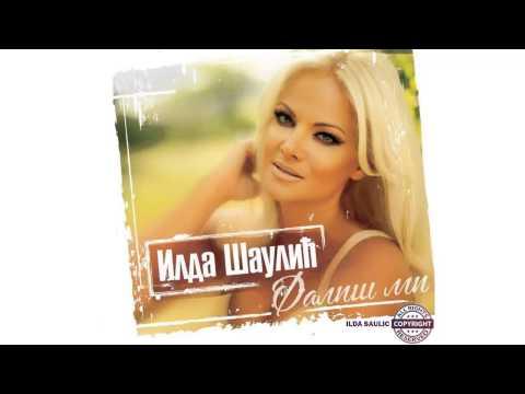 Ilda Saulic - Nesto me vuce tebi - (Audio 2012)