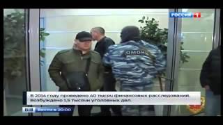 Финансовая разведка предупреждает россиян, хранящих деньги в зарубежных банках