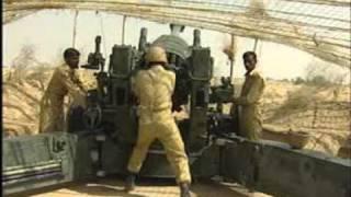 Pakistan Army at Glance
