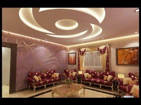 الاسقف المعلقة وفن الديكور الداخلي - Bishop outstanding art of interior decoration