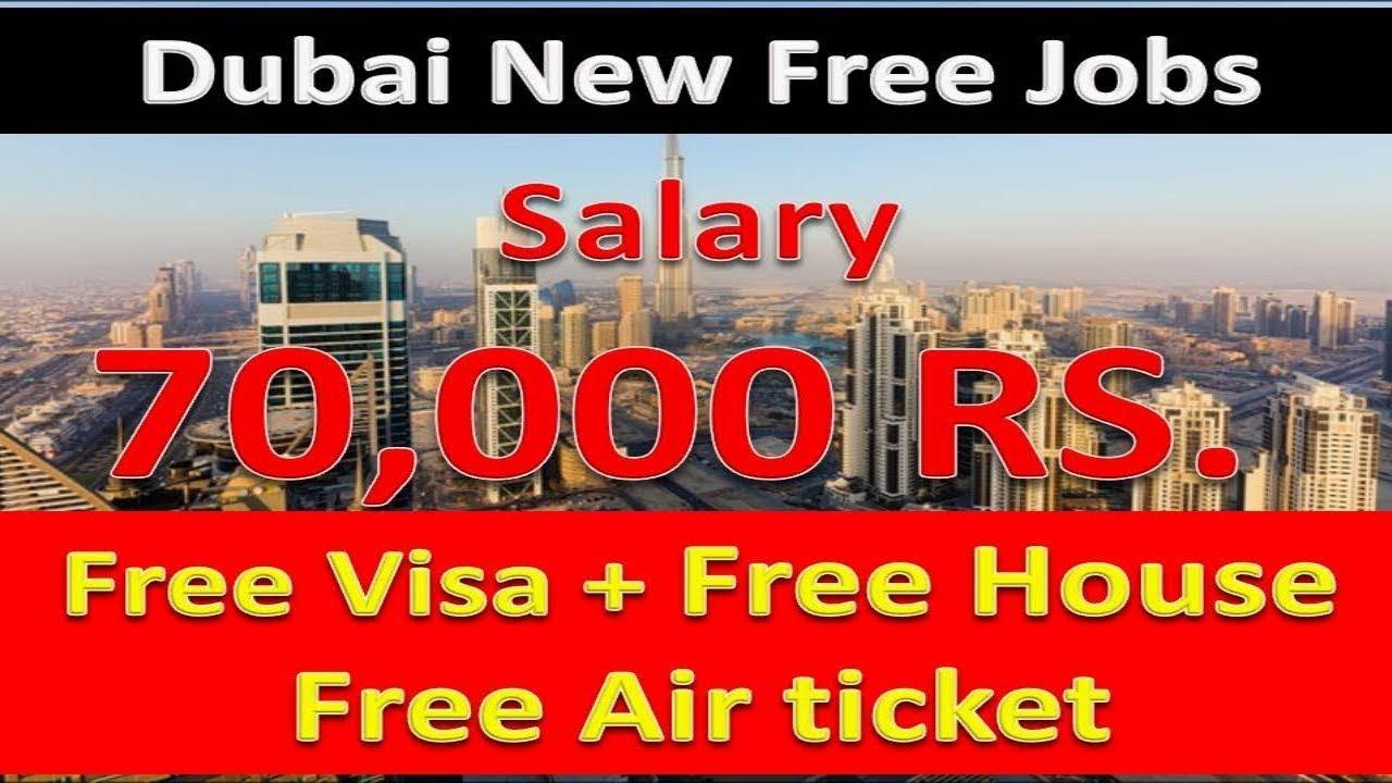 70,000RS Salary Dubai New Jobs 2019 With Free Visa & Free House | Hindi  Urdu |