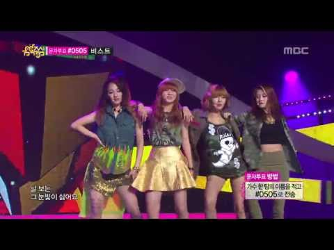 4minute- What&39;s your name? 포미닛- 이름이 뭐예요?  Core 0608