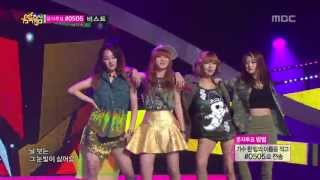 4minute- What's your name?, 포미닛- 이름이 뭐예요?, Music Core 20130608