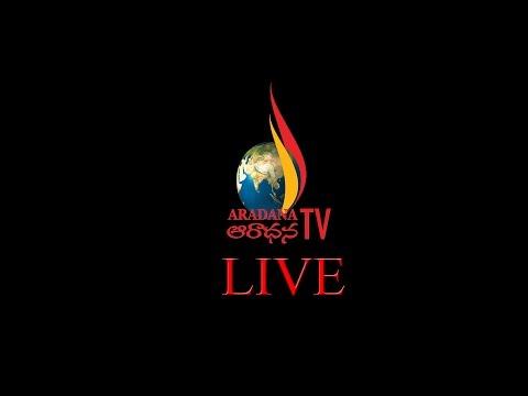 Aradana TV Live