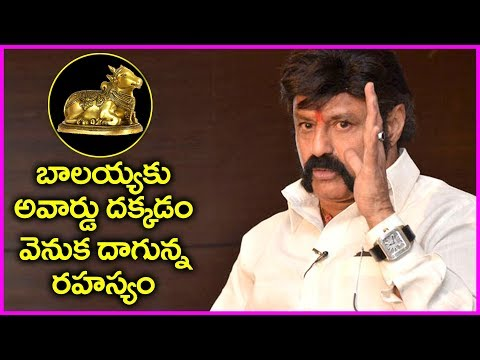 Secrets Behind Balakrishna To Win Nandi Award For Legend Movie | Latest Controversy
