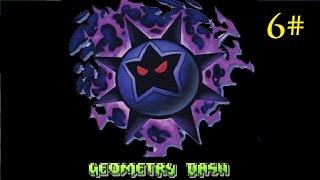 La estrella oscura / Geometry Dash
