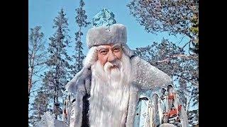 Судьба советского актера Александра Хвыли, сыгравшего Морозко в одноименной сказке