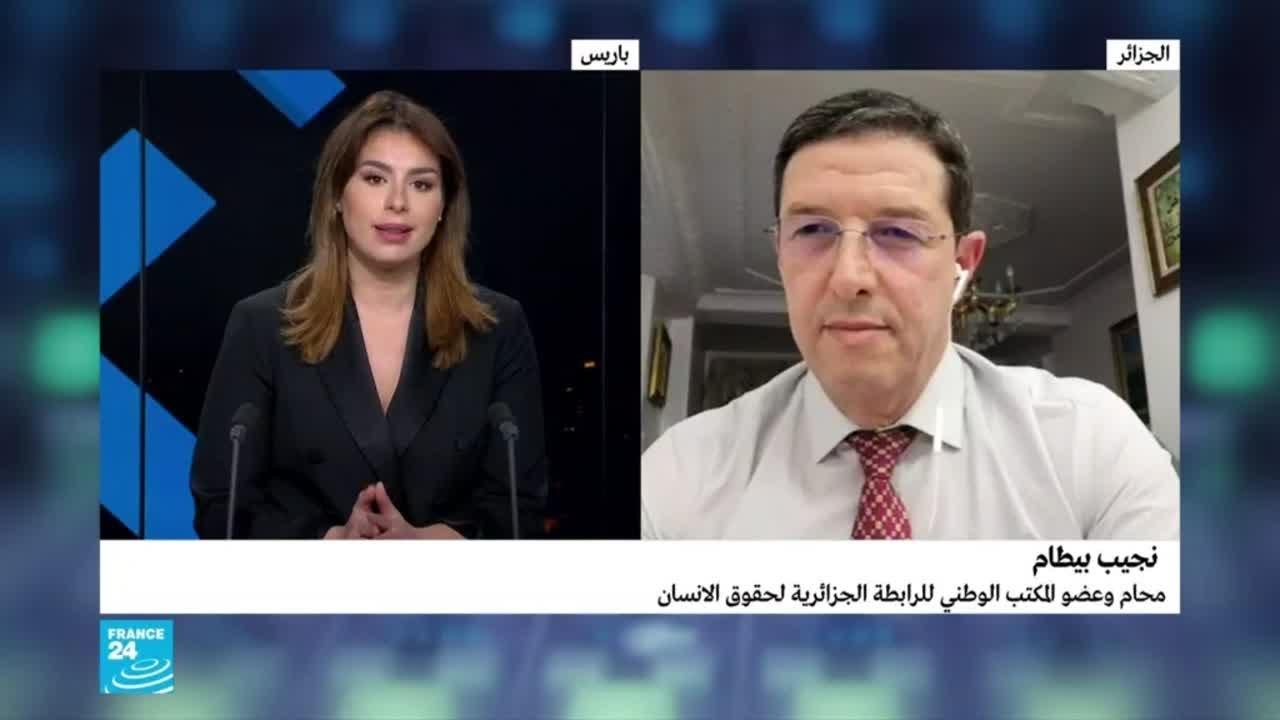 الجزائر: مشروع قانون سحب الجنسية من المتورطين في أعمال تهدد مصالح الدولة يثير الجدل  - نشر قبل 16 دقيقة