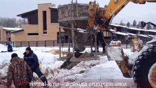Аренда телескопического погрузчика JCB 540-140(Аренда телескопического погрузчика | заливка раствора бетона http://rental-k.ru/arenda-telescopichescogo-pogruschika.html., 2015-02-09T17:09:22.000Z)