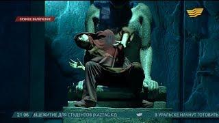 Впервые мюзикл Notre Dame de Paris поставили на казахском языке