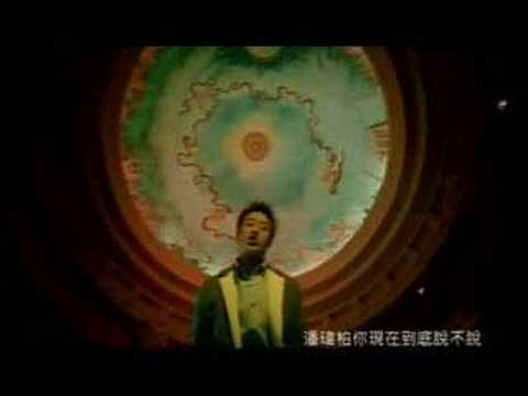Wilber Pan Wei Bo 潘瑋柏 - Tell Me