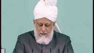 Friday Sermon: 30th April 2010 - Part 7 (Urdu)