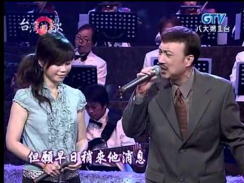 070 余天+詹雅雯-冬戀