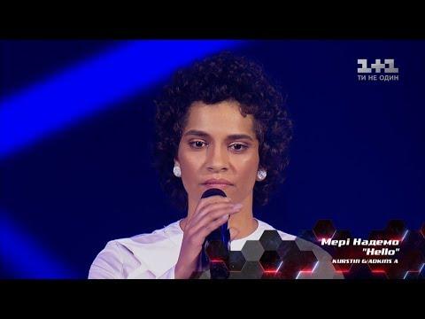 видео: Мэри Надэмо –