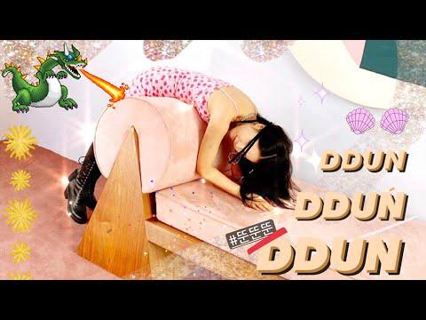 솔라 (SOLAR) - 뚠뚠뚠 (Ddun Ddun Ddun) MV