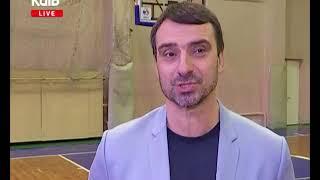 Київ-Баскет сильніший за Динамо
