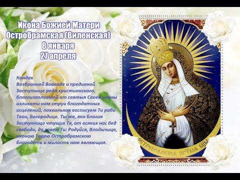 Расписание Местная религиозная организация православный