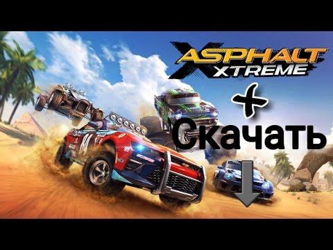 Asphalt Xtreme( Gameloft) | Геймплей +ССЫЛКА  скачивания на андроид   новый игры на андроид 2016