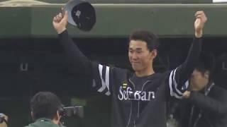 2019年4月21日 福岡ソフトバンク・三森選手ヒーローインタビュー