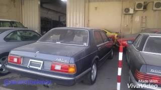 Classic Cars showroom in Dubai, UAE.