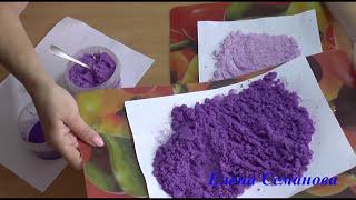 как сделать цветную соль своими руками для украшения интерьера. Мастер-класс Елены Семановой. DIY
