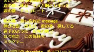 チョコレート(家入レオ)【BGM】歌詞付です。 オーケストラ風に作って...