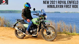 2021 Royal Enfield Himalayan First Ride Review What's New Pine Green Camo Color #Bikes@Dinos