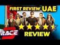 RACE 3 (3D) FIRST REVIEW | UAE | BLOCKBUSTER FILM | Salman Khan