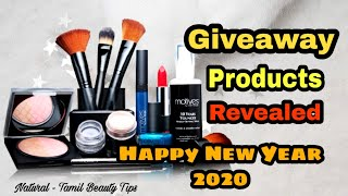 GIVEAWAY Gifts Revealed OPEN GIVEAWAY Products Natural Tamil Beauty Tips