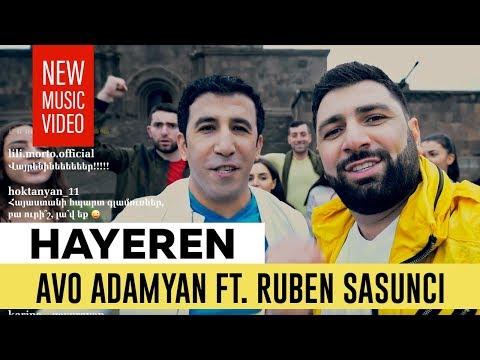 Avo Adamyan ft. Ruben Sasunci - Hayeren (2019)