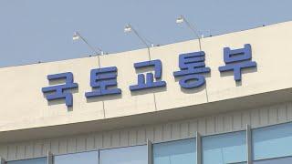서울 7개 재건축·재개발 조합 모두 수사의뢰 / 연합뉴…