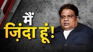 Vardaat - Vardaat: I am alive - Don Chhota Rajan