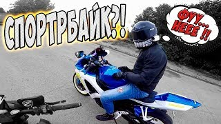 ПОМЕНЯЛИСЬ МОТОЦИКЛАМИ с PilotZx6r! Suzuki против KAWASAKI