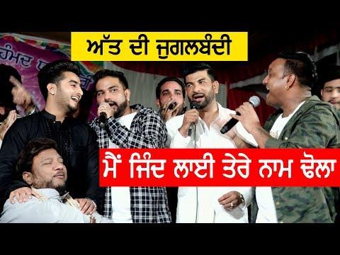 Jugalbandi - G-Khan, Khan Saab, Peji Shah Koti, Master Saleem, Sardool Sikander, RK Mehndi and More