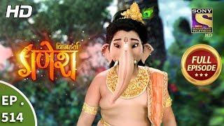 Videos: Ganesha Sahasranama - WikiVisually