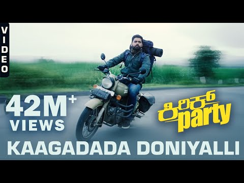 Kaagadada Doniyalli - Video Song | Kirik Party | Rakshit Shetty | Jayanth Kaikini | Ajaneesh Loknath
