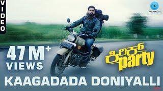 Download Kaagadada Doniyalli - Video Song   Kirik Party   Rakshit Shetty   Jayanth Kaikini   Ajaneesh Loknath Mp3 and Videos