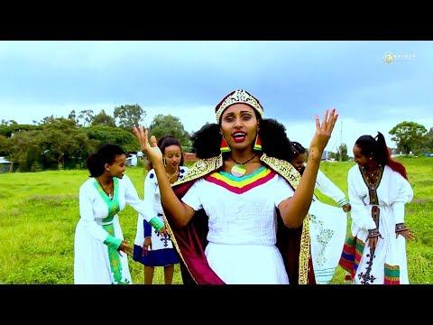 Hana Melkamu - Awedamet   አውዳመት Ethiopian Music 2019