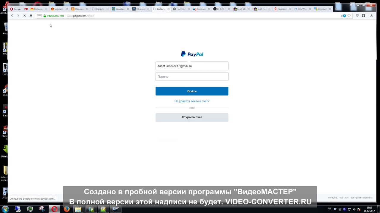 PayPal лучше картона ? Бесплатный шоп (под вбив).