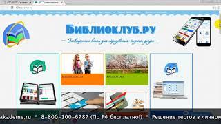 Дистанционное обучение в МИЭП | Личный кабинет МИЭП (miepvuz.ru, sdo.miep.ru)