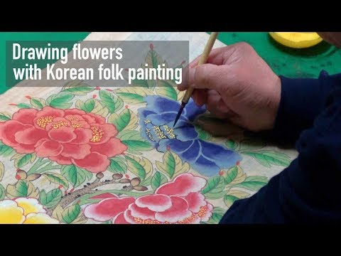 Painting flowers(peony) – Korean traditional folk painting tutorial time lapse