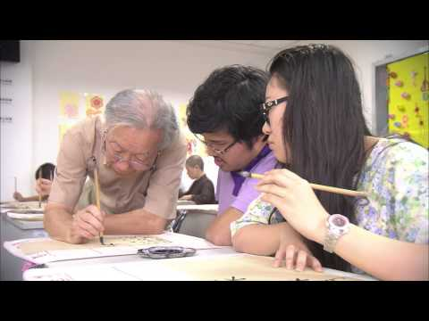 Official Video of Beijing Union University