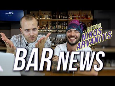 BAR ACADEMY NEWS 15/05/2017 Nikos Arvanitis (eng. subs)