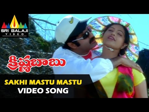 Krishna Babu Songs | Sakhi Mastu Mastu Video Song | Balakrishna, Raasi, Meena | Sri Balaji Video